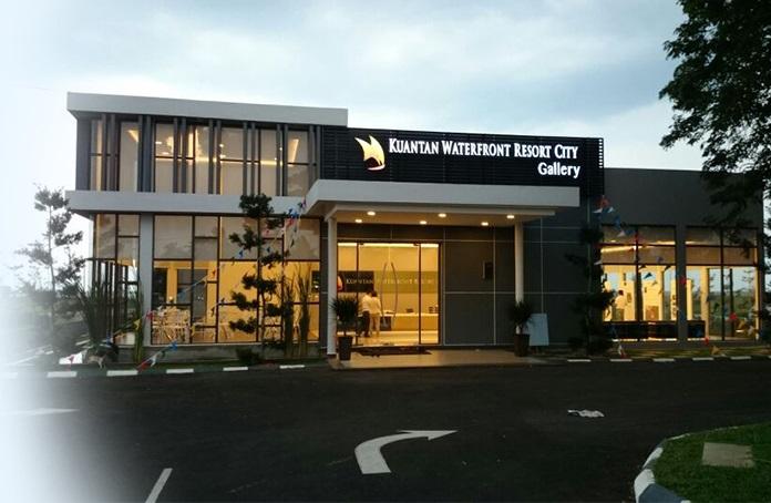 KWRC Sales Gallery